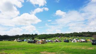 森のまきばオートキャンプ場で平らな場所を探せ!早い者勝ちおすすめエリアは?