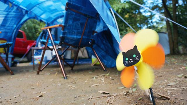 セリアでキャンプに使えるガーランド&ウインドスピナー大量発見の巻