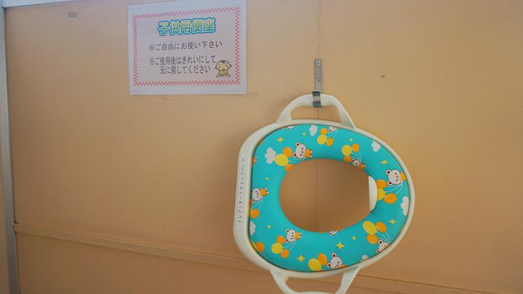 イレブンオートキャンプパークレビュー!トイレ