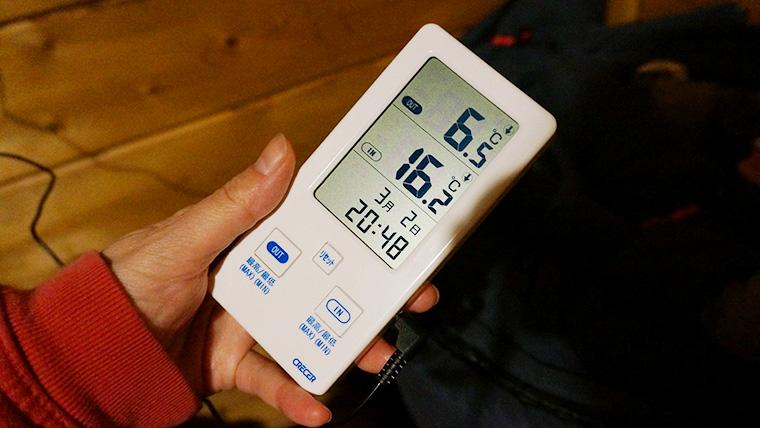 イレブンオートキャンプパークのログキャビンがエアコン付きで快適すぎた!