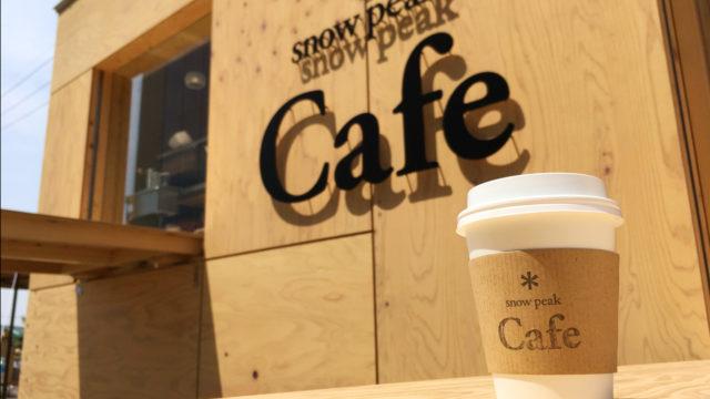 スノーピークカフェ@アルペン柏でイケメンが淹れるコーヒー飲んできた