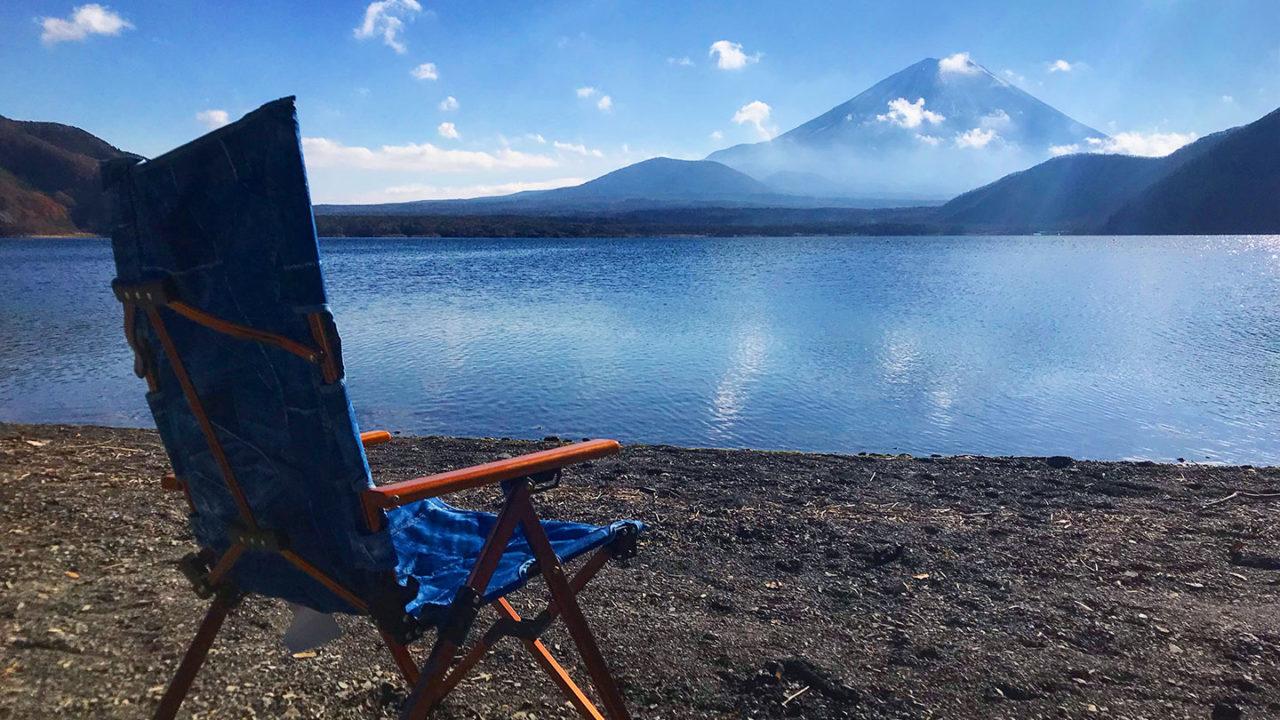 浩庵キャンプ場 本栖湖 に行ってきた ゆるキャン でお馴染みの聖地で冬キャンプ ファミキャンログ
