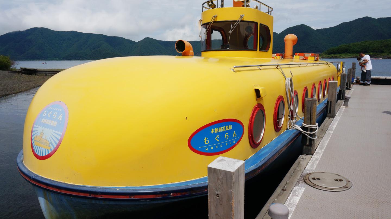 本栖湖のもぐらん乗船レポ!駐車場・混雑状況・クーポン情報をチェック
